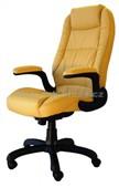 611E eko-kůže žlutá - Kancelářské křeslo